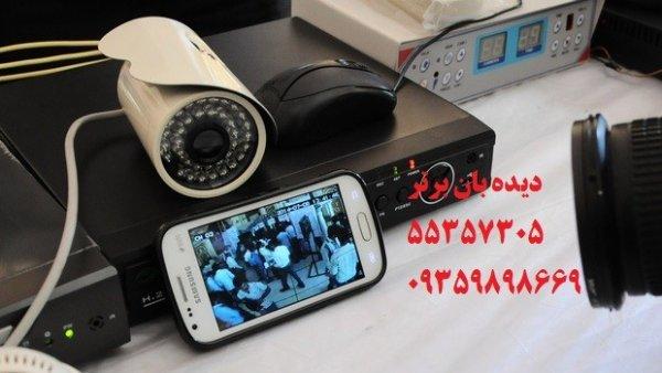 شرکت دوربین مداربسته دیده بان برتر