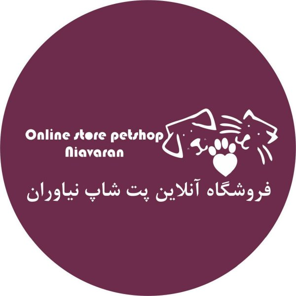 پت شاپ آنلاین نیاوران